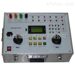 FRT-9001系列继电保护校验仪