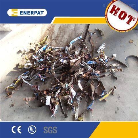 知名企业城市生活垃圾破碎机现货