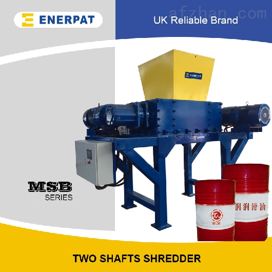 供应双轴粉碎机大型油桶撕碎机英国品牌产品