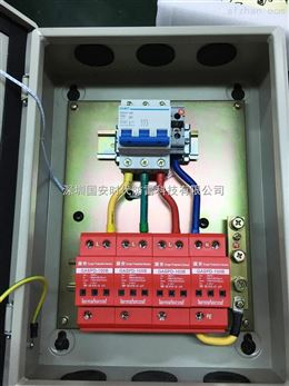 供应箱式电源防雷器