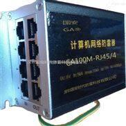 优质网络信号防雷器报价