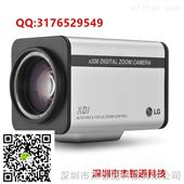 LCZ3750-DPLG一体化模拟摄像机深圳市总代理