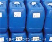 新疆烏拉泊空調清洗劑廠
