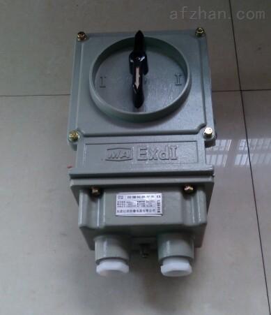 bqd53防爆磁力启动器 bqc83可逆防爆磁力启动器