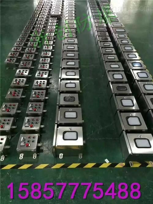 BXK不銹鋼防爆控制箱