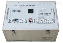 FTP系列电气试验现场电源