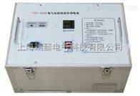 FTP系列電氣試驗現場專用電源