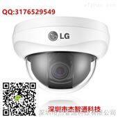 LND5100LG高清半球网络摄像机
