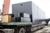 茂名市养殖场粪便污水处理设备运行安全、平稳