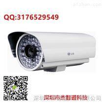 LG紅外一體化網絡攝像機總代理