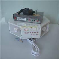 浙江顺通厂家直销特价 12V车载扩音机 大功率400W广告音响四方位车顶宣传喇叭现货