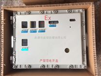数字数显仪表防爆控制箱