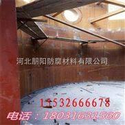 贵州毕节特种涂料:乙烯基酯玻璃鳞片胶泥