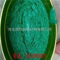 南京烟筒内衬防腐胶泥,耐高温玻璃鳞片涂料