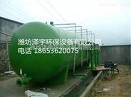 富阳船舶生活污水处理工艺、小区生活污水脱氮除磷方案、一体化生活污水处理设备