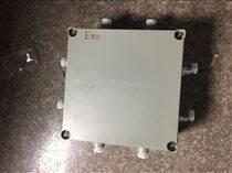 专业生产增安型防爆接线箱