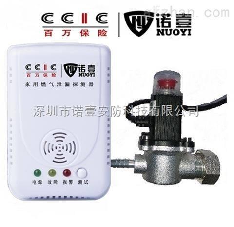 河北廊坊-民用燃气报警器生产厂家-天然气报警器安装示范