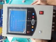 ZNP6000 SF6氣體泄漏智能監控報警系統