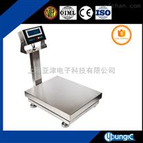 防水电子台秤食品行业专用电子台秤30公斤的报价
