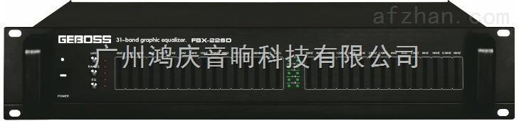 CCS800会议系统
