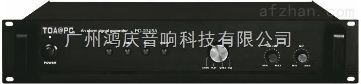 PC-2315A公共广播报警发生器