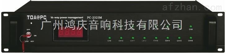 PC-2323M公共广播16位电源时序器