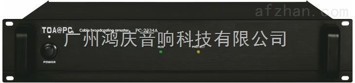 PC-2334A公共广播避雷器