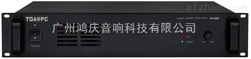 PC-6450纯后级定压广播功放