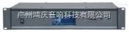 智能广播节目定时播放器