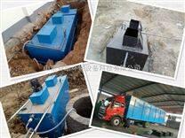 益阳一体化制药污水处理设备工作原理