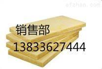 赤峰市加工岩棉板/长期供应岩棉板国家标准