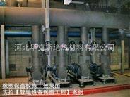 长期供应橡塑阻燃板难燃板