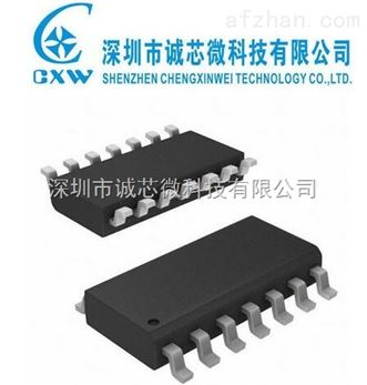 5V输出5V输入IC芯片-CX8850快充车充方案