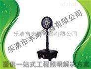华荣GAD510防爆强光便携工作灯