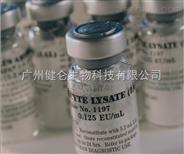 药物滥用抗原(检测)