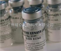 藥物濫用抗原(檢測)