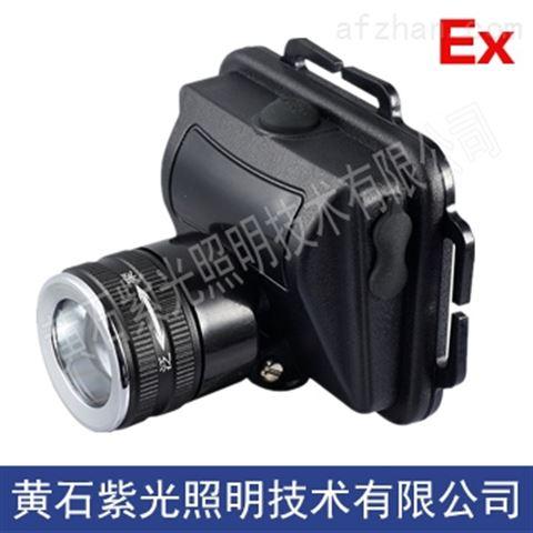 头戴式YJ1015可调焦型微型防爆头灯YJ1015