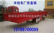 12.4米 30.5吨 2轴 集装箱运输半挂车参数报价