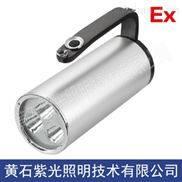 固态手提式防爆探照灯YJ1201_紫光YJ1201