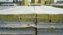 华克斯岩棉板|吸音岩棉板应用范围