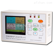 英特PG610-P泵吸式气体检测报警仪是一种可随身携带的多种气体复合式检测仪