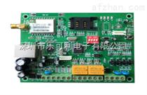 通用型無線GPRS報警通訊模塊