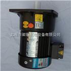 200W台湾CPG城邦齿轮减速电机直销