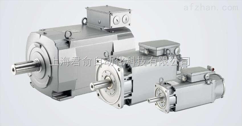 西门子伺服电机代理商 西门子伺服电机代理商 西门子的经济型伺服电机包括V80, V60 两个系列,V80 的功率范围为0.1 kW~0.75 kW, V60 的功率范围为0.8 kW~2 kW, 它们分别驱动不同的电机,并与S7-200/S7-1200 一起构成简易,经济型伺服控制系统, 或者与西门子数控系统SINUMERIK 801, SINUMERIK 802S base line配合,为经济型车床及铣床提供完整解决方案。 SIMOTICS 1FL5 与 SINAMICS V60 CPM60.