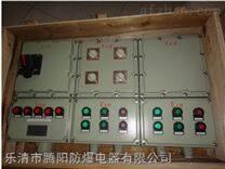 XDB(C)-N100防爆检修动力配电箱