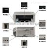 二代证验证仪 爱普生身份证复印机K200 一体式办公智能设备