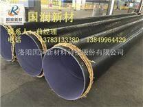DN600内外涂塑钢管