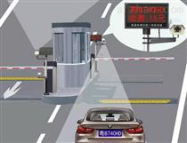 上海停車收費系統