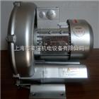 2QB810-SAH17供应染整机械设备专用高压鼓风机