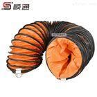 SFT风管浙江顺通厂家直销便携移动风机加风管,手提式安全轴流风机,移动式抽风机通风管价格